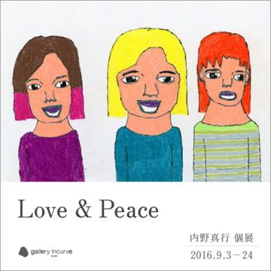 uchino_mail001